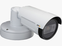 P14 Series P1447-LE 5MP Outdoor Network Bullet Camera with Night Vision & 2.8-8.5mm Lens