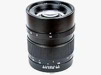 Speedmaster 65mm f/1.4 Lens for Fujifilm G
