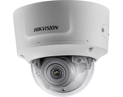 Hikvision Network Dome Cameras Have Night Vision