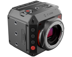 E2C Professional 4K Cinema Camera - Now Shipping