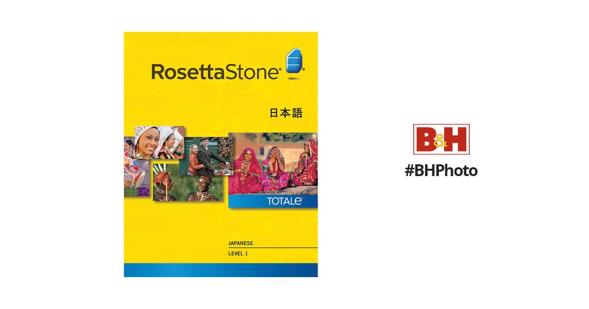 Rosetta Stone Japanese Level 1 (Version 4 / Windows / Download)