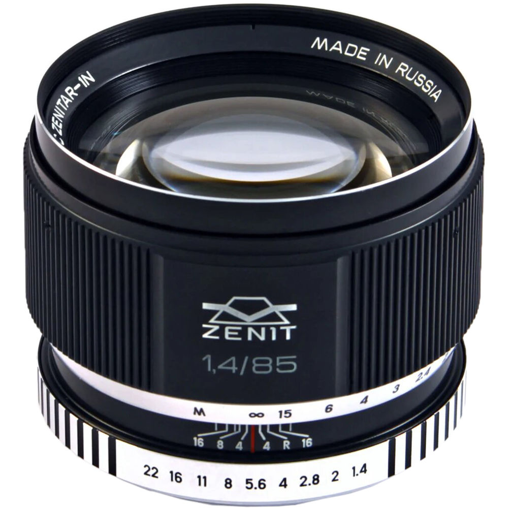 Zenit Zenitar 85mm F 1 4 Lens For Canon Ef 5497 B H Photo Video