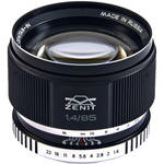 Zenit Mc Helios 40 2 85mm F 1 5 Lens For M42 4988 B H Photo