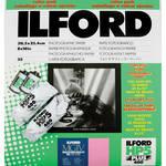 Ilford HP5+/MG4 8X10/25 Glossy Multigrade Value Pack