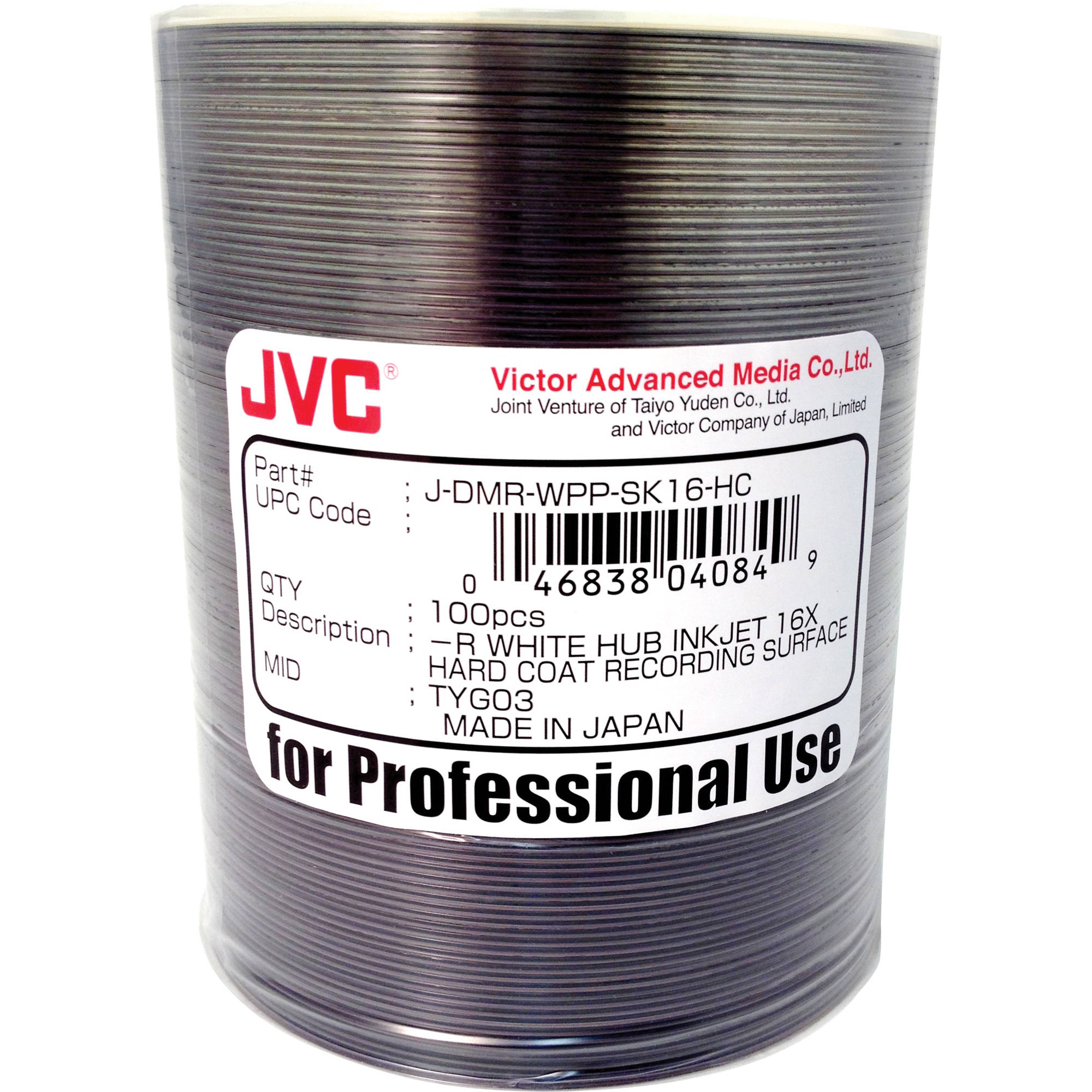 image regarding Printable Dvd Rs known as JVC Hardcoat 16x Recordable White Hub Inkjet Printable DVD-R (100-Pack)