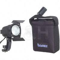 Bescor KLK-65SLM Light and Battery Kit