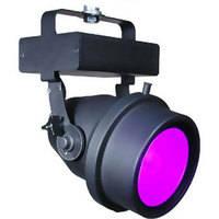 Altman IQUV-70 CDM Architectural Blacklight - 70 Watts (220VAC)