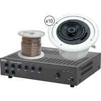 Atlas Sound Basic Single-Zone, 70V Ceiling Sound System for up to 3,000 sq ft.
