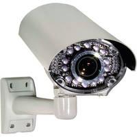 ARM Electronics Heavy Duty Long Range IR Camera (12VDC)