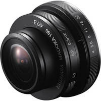 Madoka 180 Fisheye Lens for Sony E Mount from Yasuhara