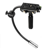 B&HPhotoVideo.com deals on Revo ST-1000 Pro Video Stabilizer
