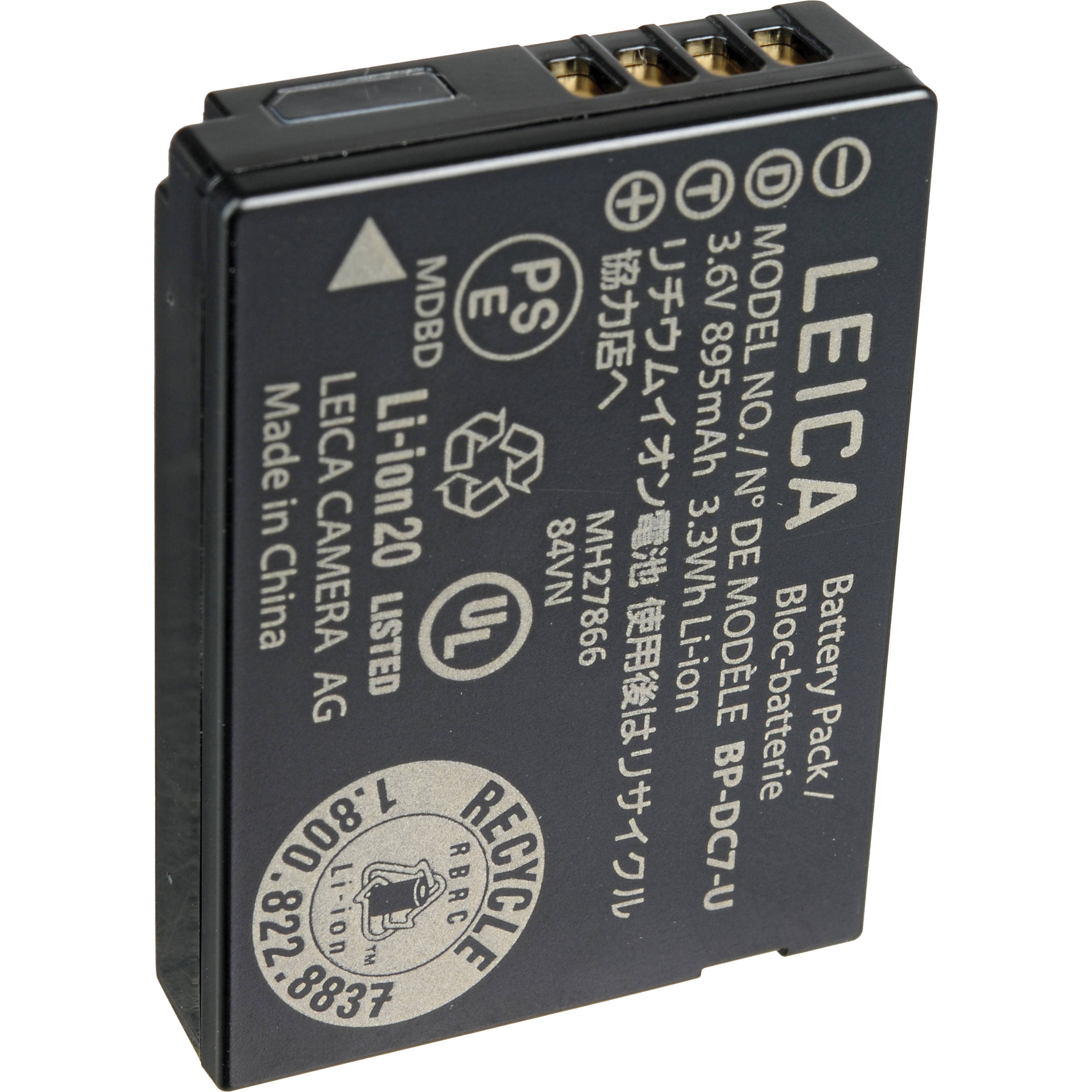Leica Bp Dc 7 U Lithium Ion Battery For V Lux 30 40 3 6v 895mah