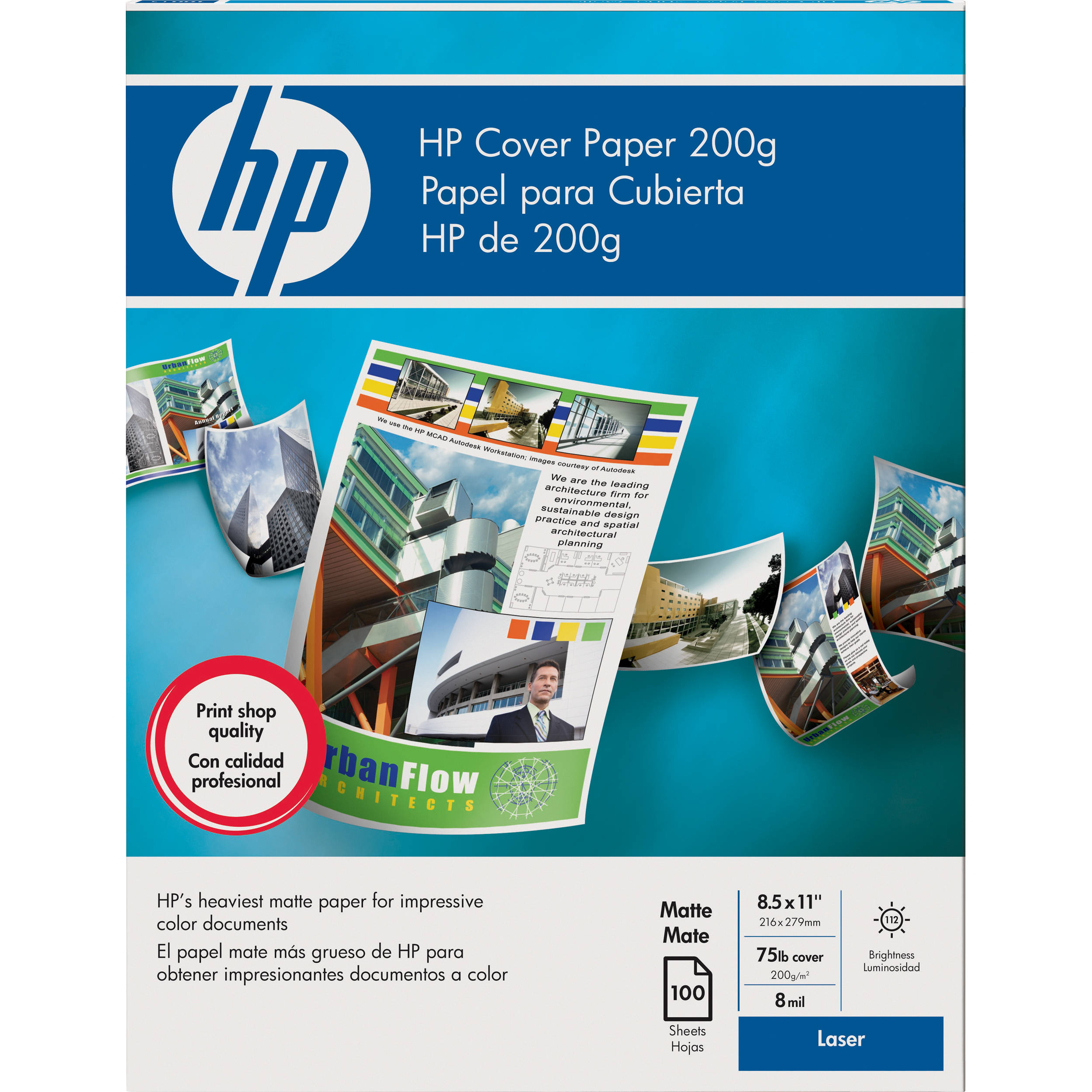 HP Premium Cover Paper (2 sided) for LaserJet - 8.5x11\