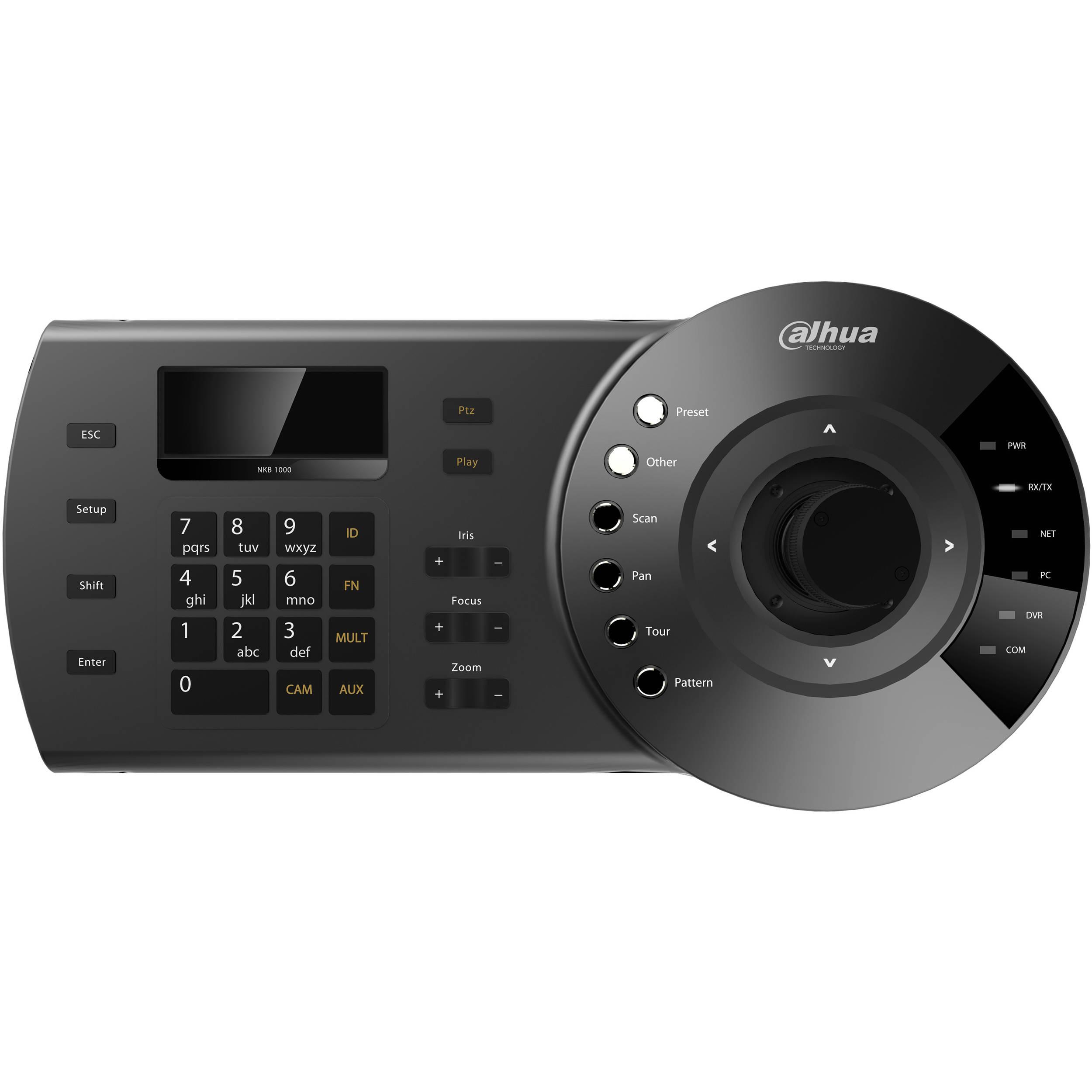 Dahua Technology DHI-NKB1000 Network Control Keyboard