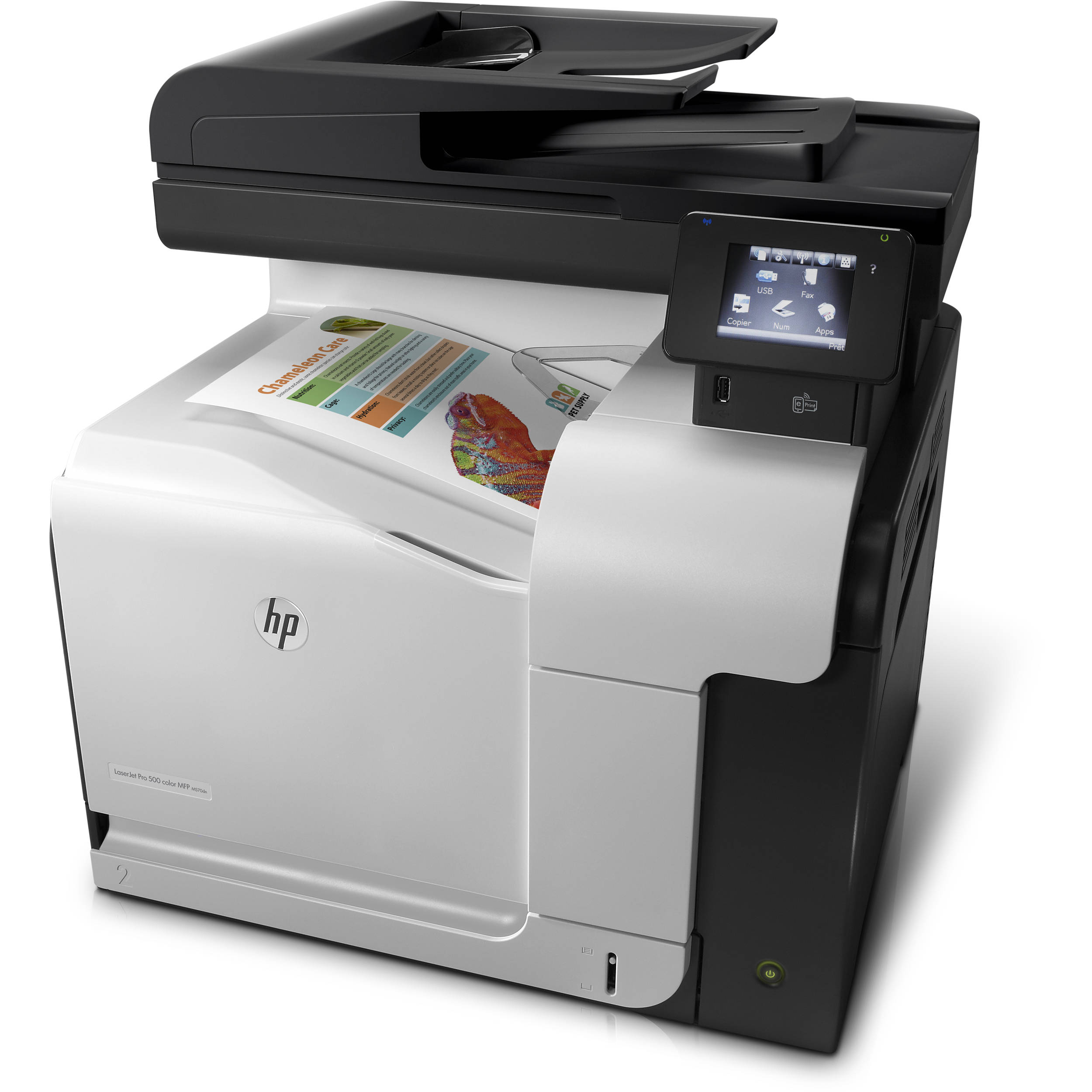 HP M570dn LaserJet Pro 500 All-in-One Color Laser Printer