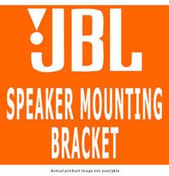 JBL MTC-SB2W - Wall or Corner Installation Bracket