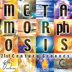 ILIO Metamorphosis (Akai) with Groove Control - Multi Disc Set