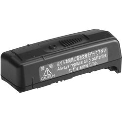 Nikon SD-800 Extra Battery Holder