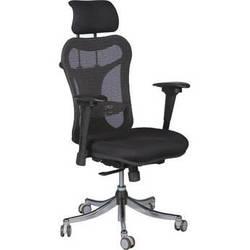Balt Ergo Ex Chair, Model 34434 (Black)