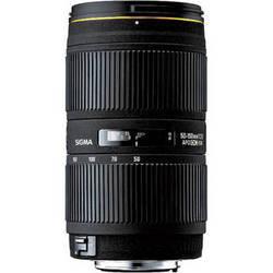 Sigma 50-150mm f/2.8 II EX DC HSM Lens for Nikon Digital SLR