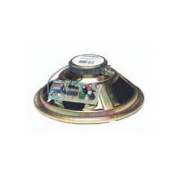 Bogen Communications AS1 Amplified Ceiling Speaker