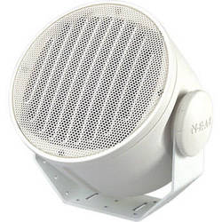 Bogen Communications AWHT A Series Armadillo Speaker System  (White)