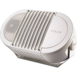 Bogen Communications A8TWHT A Series Armadillo Speaker (White)