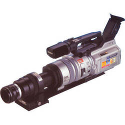 AstroScope Night Vision Adapter 9350-PD-3LPRO