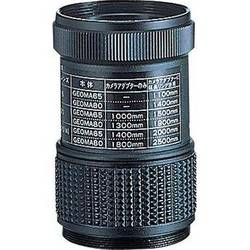 Vixen Eyepiece Adapter 37292