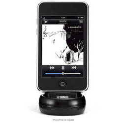 Yamaha YIT-W10BL Wireless Transmitter For iPod