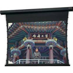 "Da-Lite 84976ELS Cosmopolitan Electrol Motorized Projection Screen (60 x 60"")"