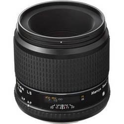Mamiya Schneider Kreuznach 110mm f/2.8 LS AF Lens