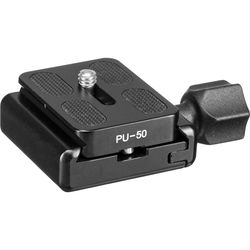 Induro QRT50 Quick Release Clamp