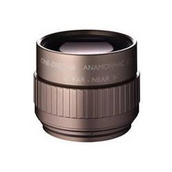 Schneider Cine-Digitar 1.5x Anamorphic Lens