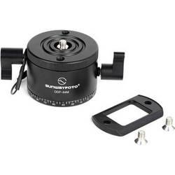 Sunwayfoto DDP-64MX Indexing Rotator for Panoramas