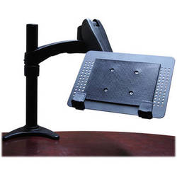 Gator Cases G-ARM 360 With Fixed Installation Mounting Hardware (Black)