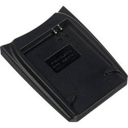Watson Battery Adapter Plate for SLB-07A