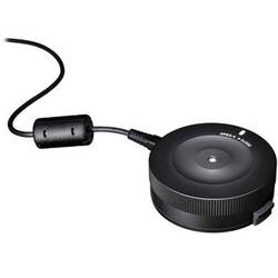 Sigma USB Dock for Sigma SA-Mount Lenses