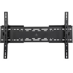 """Gabor Tilting Wall Mount for 37-71"""" Flat Panel Screens"""