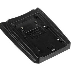 Watson Battery Adapter Plate for BN-VF800 & BN-VF900 Series