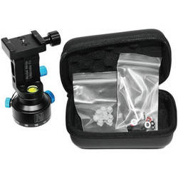 Nodal Ninja R1 Adjustable Tilt Ring Mount Package
