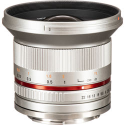 Rokinon 12mm f/2.0 NCS CS Lens for Sony E-Mount (Silver)