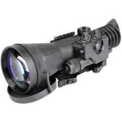 Armasight Vulcan 4.5x Gen 3 Bravo MG Night Vision Riflescope (Illuminated Duplex Crosshair)