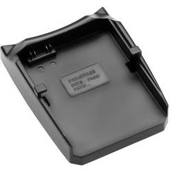 Watson Battery Adapter Plate for A Series