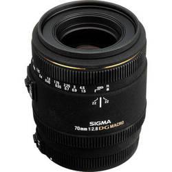 Sigma 70mm f/2.8 EX DG Macro AF Lens for Nikon AF