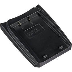 Watson Battery Adapter Plate for NP-20