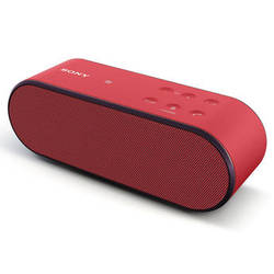 Sony SRS-X2 Ultra Portable Bluetooth Speaker (Red)
