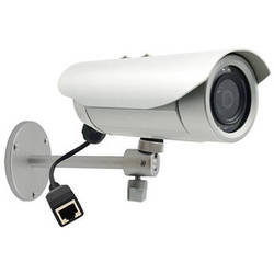 ACTi 3MP Outdoor Bullet Camera
