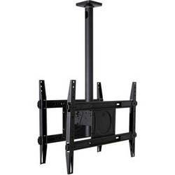 """OmniMount DCM250 Ceiling Mount for Dual Back-to-Back 32 to 65"""" Flat-Panel Displays"""