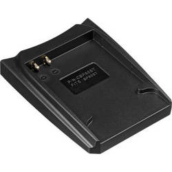 Watson Battery Adapter Plate for IA-BP85